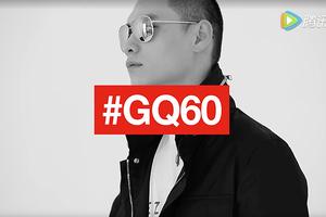 GQ 60 | 墨镜:夏日好伙伴