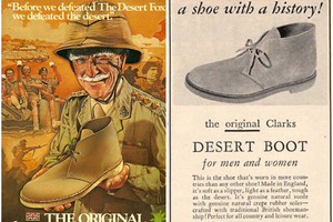 这个世界上的第一双休闲鞋