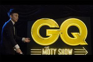 GQ MOTY | 用羽毛球真的能打爆气球吗?董子健打算挑战一下