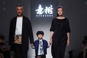 意树:传统文化+现代时尚中国风时尚的另一番场景