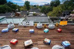 庄雅婷创立文艺加萌 为城市共享空间注入优质澳门大三巴赌场内容