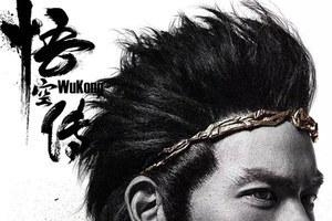 彭于晏可能饰演了一个史上胡子最少的孙悟空 | GQ Daily