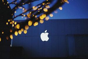"""会说话的""""苹果"""" ?!"""