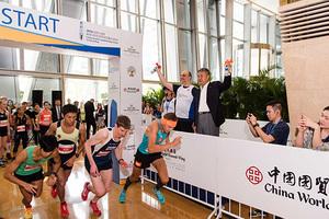 北京国贸大酒店将于8月26日举办 第五届垂直马拉松赛事