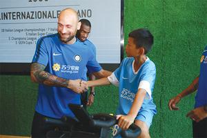 国米归来:苏宁体育携手泰诺健推进中国足球梦想