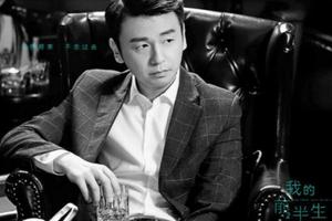 抢戏!窦骁雷佳音徐海乔 暑期档电视剧男二意外成爆款