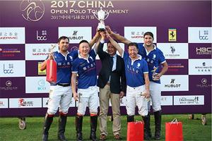 荣耀七年 再续激情  2017中国马球公开赛开幕