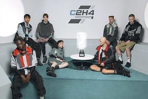 C2H4推出即看即买系列