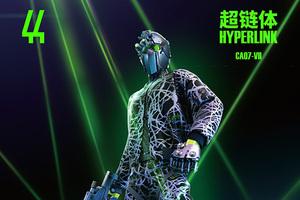 """新世紀Hyperlink改造即將登陸電音派對,賽博朋克風格來襲上海 """"Hyperlink Exclusive Party"""" Cabbeen 超鏈體裝置派對"""