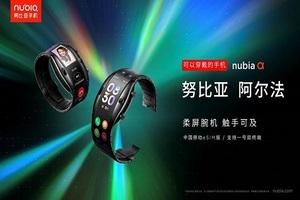 努比亚Z20影像旗舰发,诠释手机影像与设计美学新高度