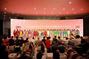 中國設計力量崛起——Cabbeen卡賓品牌重磅亮相國慶慶典