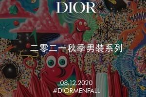 迪奥二零二一秋季男装系列