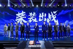 中国足球形象终由中国品牌打造,海澜之家成为男足正装合作伙伴