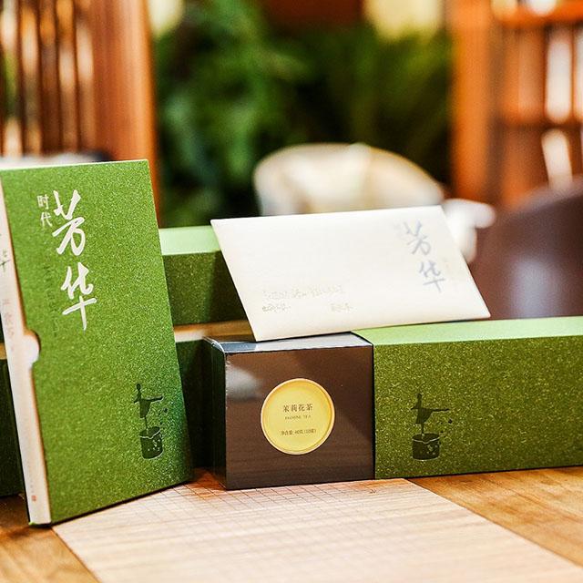 小罐茶X严歌苓《芳华》衍生IP限量1000套上市