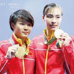 自然堂传递中国亿万女性力量 点亮跳水首金夺冠日