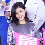 邓家佳佩戴Chopard萧邦Happy Dreams系列亮...