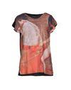 铁锈红 TEE TREND T-shirt