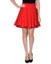 红色 FAUSTO PUGLISI 超短裙
