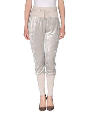 淡灰色 PINKO SKIN 裤装