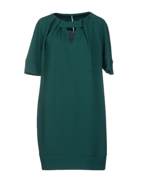 绿色 LAVINIATURRA 短款连衣裙