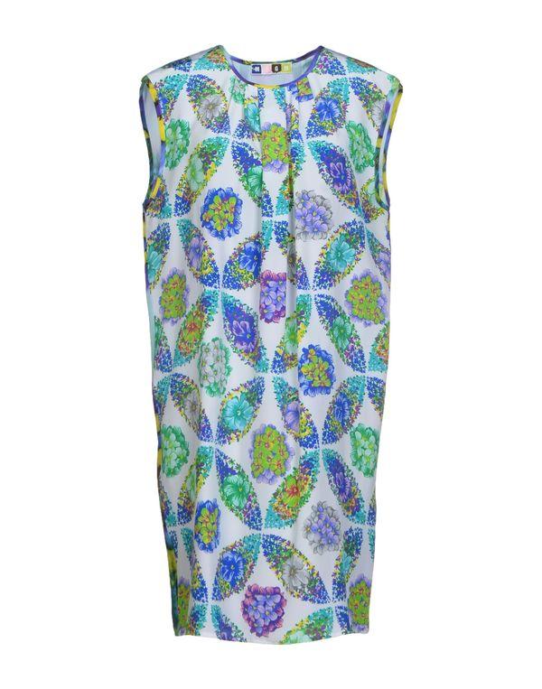 绿色 MSGM 短款连衣裙