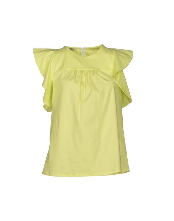 荧光绿 PINKO 女士衬衫