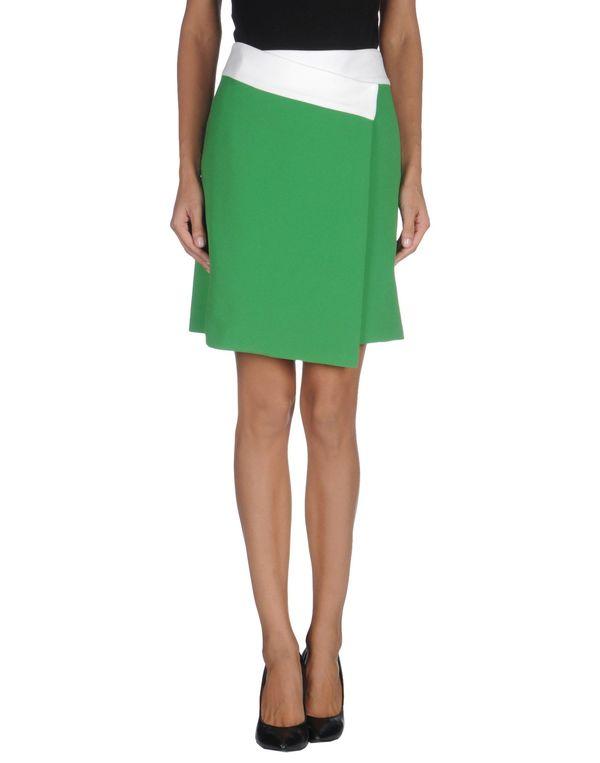 绿色 JOSEPH 超短裙