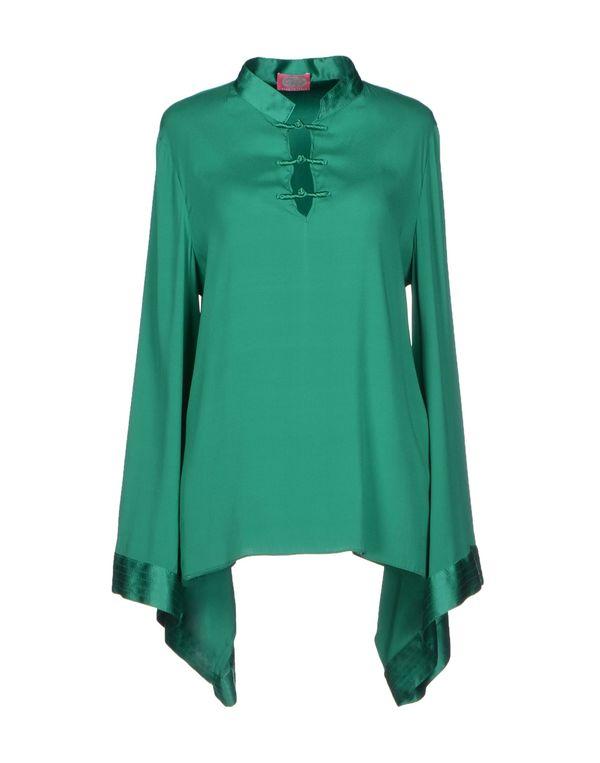 绿色 BLUGIRL BLUMARINE 女士衬衫