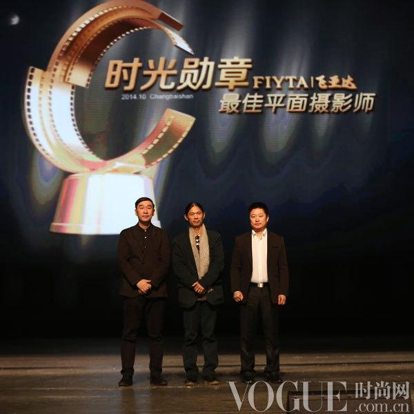 """第二届飞亚达""""时光勋章""""摄影师颁奖盛典完美收官"""