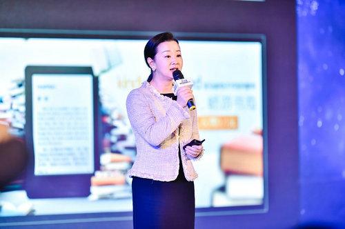 亚马逊中国发布2016年度阅读榜单及趋势报告 年度阅读大奖重磅揭晓