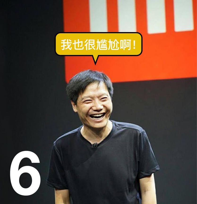 最爱直播的前十大省份里,东北三省抢占前四 | GQ Daily