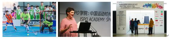 打破界限   来ISPO Shanghai 2018,给夏季运动更多可能