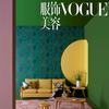 林氏木业与VOGUE首度合作 共同演绎时尚星座家