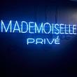 香奈儿《Mademoiselle Privé》展览首尔站揭幕