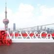 MAX&Co.举办2019秋冬新品发布会  拥抱悦动之红,迎来焕然新生