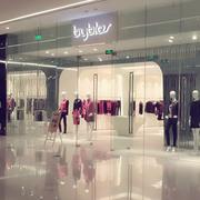 BYBLOS品牌店进驻武汉万达