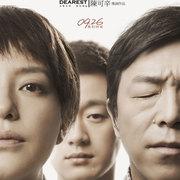 第34届香港电影金像奖入围名单出炉 精彩海报抢先看