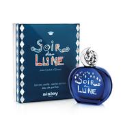Sisley法国希思黎首次推出缘月香水限量版