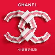 CHANEL香奈儿线上香水与美容品专门店隆重揭幕
