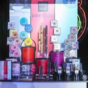 SEPHORA丝芙兰首次高调引进唯一中国彩妆品牌玛丽黛佳