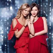 施华洛世奇2017七夕情人节系列新品上市