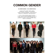 Common Gender秋季发布会