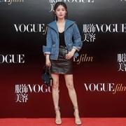 马思纯脚踩AQUAZZURA出席VogueFilm时装电影展开幕酒会