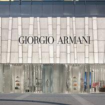 ARMANI GROUP 庆祝中国成都第一家精品店开业