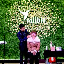加州天然护肤品牌Calibio北京首家门店落户石景山万达