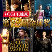 VOGUE独家,2015金球奖-专题