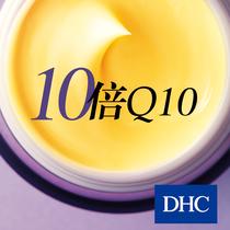 [新品]DHC黄金霜 为逆龄美白而生!