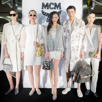 MCM 2015春夏系列成衣展及Ekocycle x MCM北京SKP首发