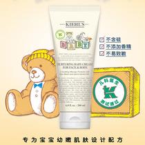科颜氏进驻上海大丸百货 首款婴儿保湿霜上市