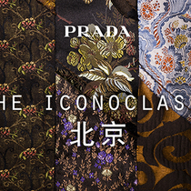 Prada the Iconoclasts 项目登陆北京